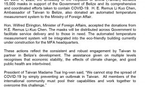 June 5 - Taiwan Donates 15,000 Masks and Temperature Measurement System to the Ministry of Foreign Affairs-converted